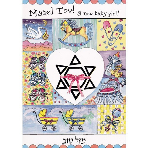 Mazel Tov! A new baby girl!