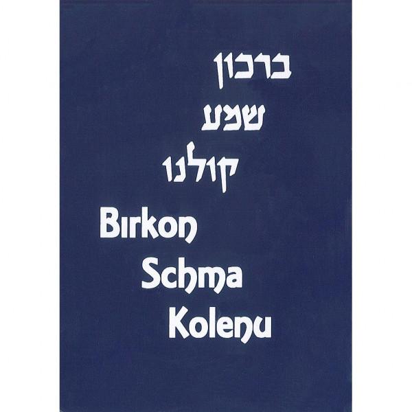 Birkon Schma Kolenu