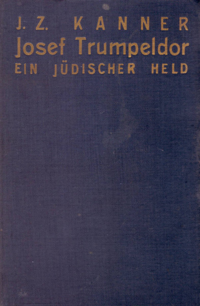 Josef Trumpeldor