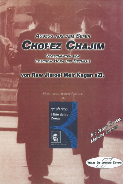 Chofez Chajim