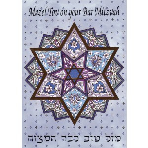 Mazel Tov on your Bar Mitzvah