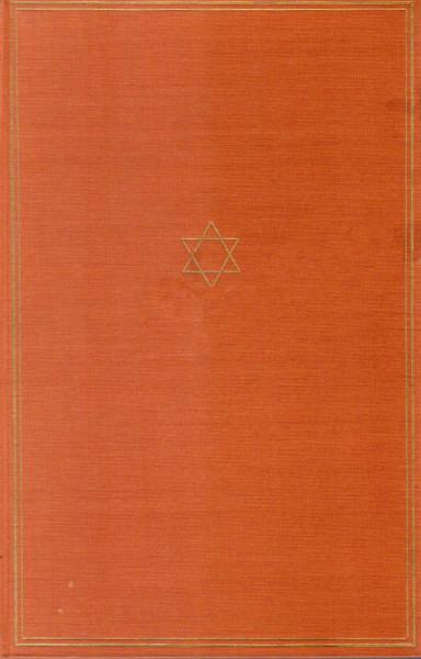 Der Stern der Erlösung