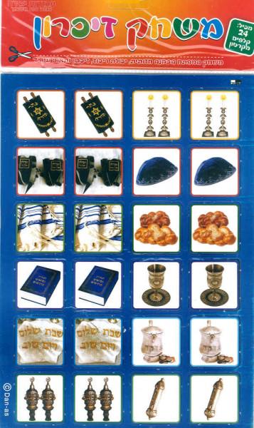 Memory Karten *Judaica* (10 Paare) 21x29,5cm