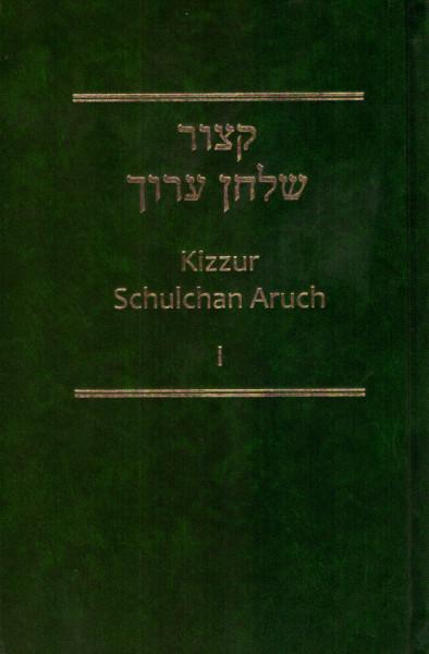 Kizzur Schulchan Aruch. 2 Bde.