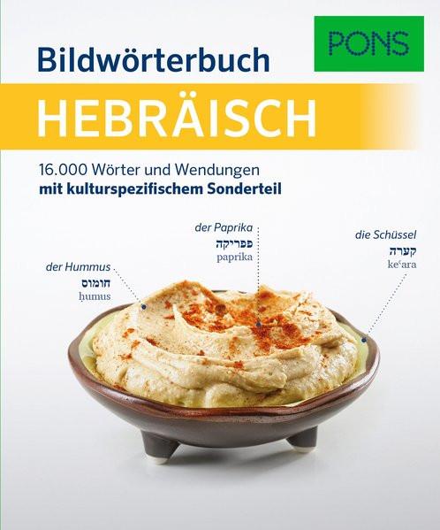 Bildwörterbuch Hebräisch