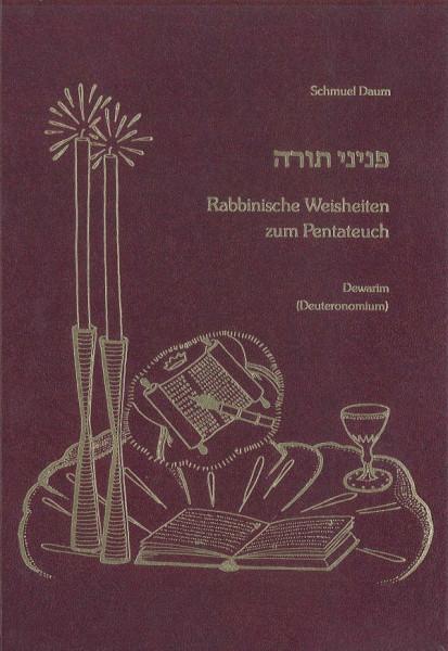 Pnine Tora. Perlen Rabbinischer Weisheit zur Tora. Bd. 1: Bereschit-Schemot. Bd. 2: Vajikra-Bamidbar