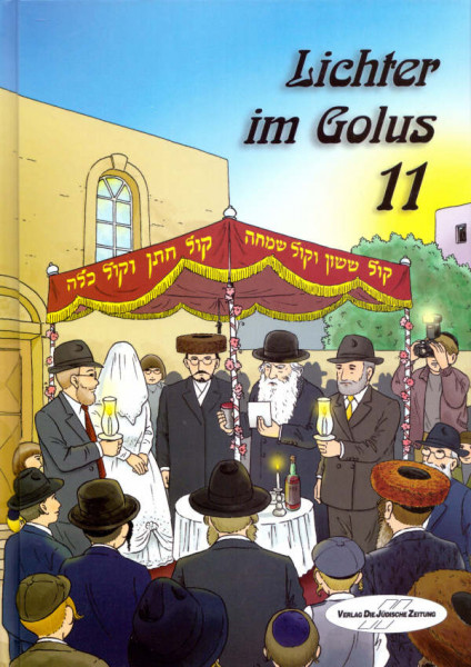 Lichter im Golus. Eine Auswahl von Kindergeschichten, Bd. 11