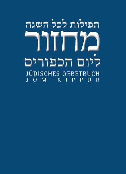 Machsor Jom Kippur