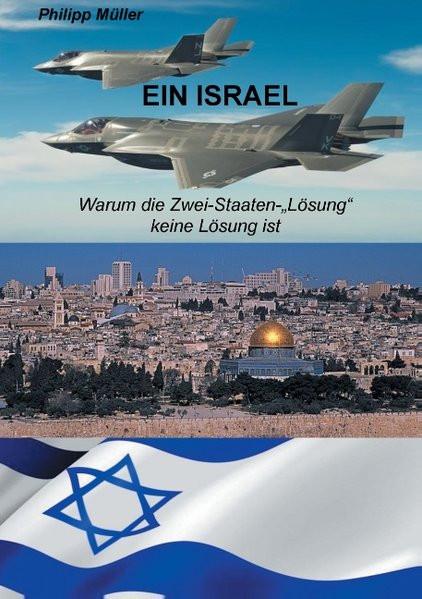 Ein Israel