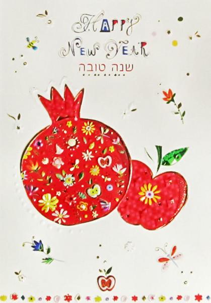 Happy New Year - Granatapfel