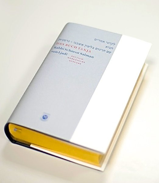 Das Buch Tanja