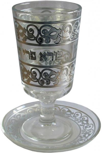 Kiddusch Becher *Ornament* aus Glas mit 14,5cm