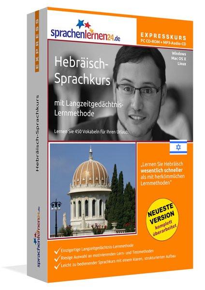 Express-Sprachkurs. CD-ROM mit Mp3-Audio-CD