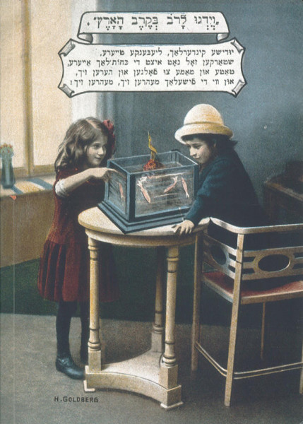 Notizbuch Blanko Jiddisch Kinder *Let them grow* Broschur bunt A 5