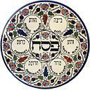 Sederteller für Pessach *armenisch* buntbemalte Keramik 27cm