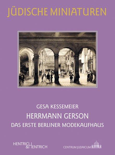 Herrmann Gerson