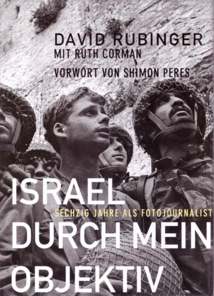 Israel durch mein Objektiv