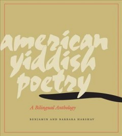 American Yiddish Poetry