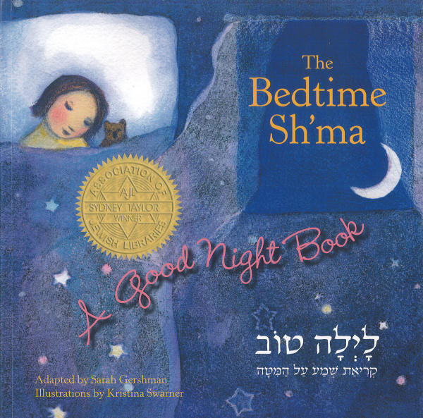 Laila Tow. The Bedtime Sh'ma