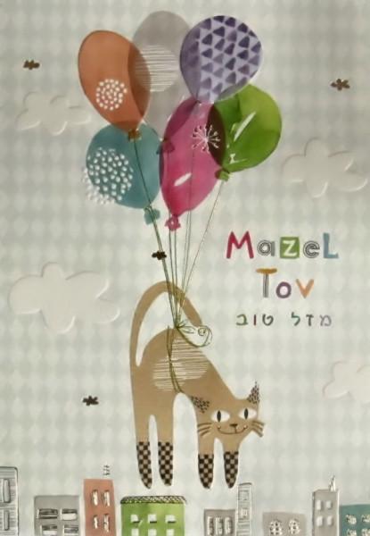 Mazel Tov - Cat Balloon