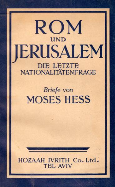 Rom und Jerusalem