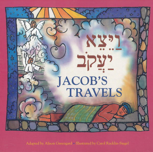 Wajezeh Jakow. Jacob's Travels