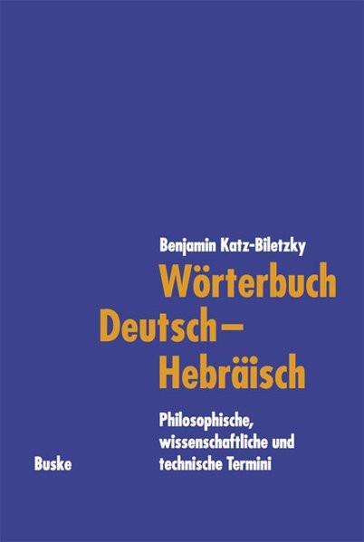 Wörterbuch Deutsch-Hebräisch