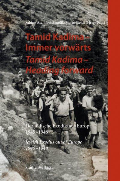 Tamid Kadima - Immer vorwärts - Heading forward
