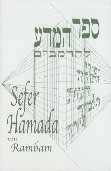 Sefer Hamada