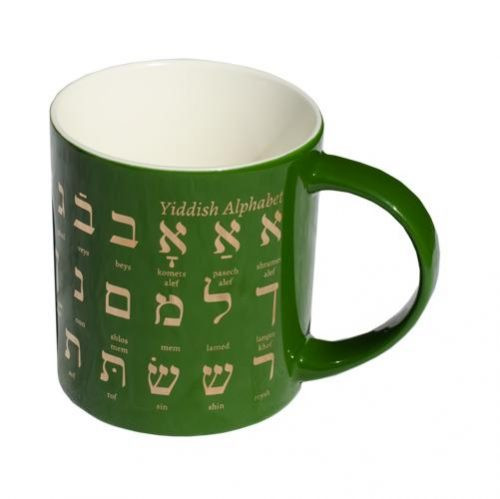 Tasse grün jiddisch Alef Bet