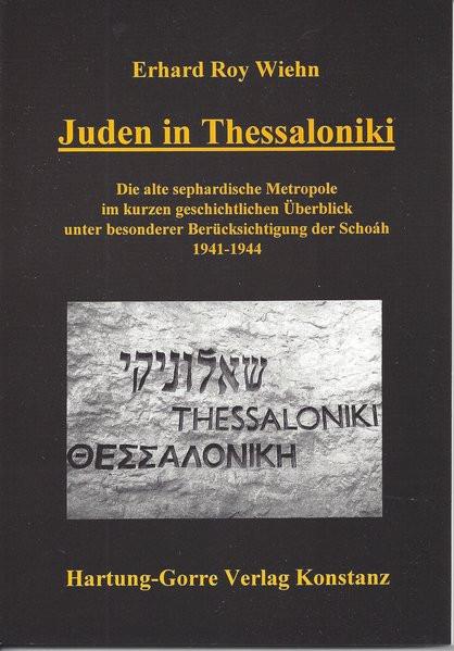 Juden in Thessaloniki. Die alte sephardische Metropole im kurzen historischen Überblick unter Berück