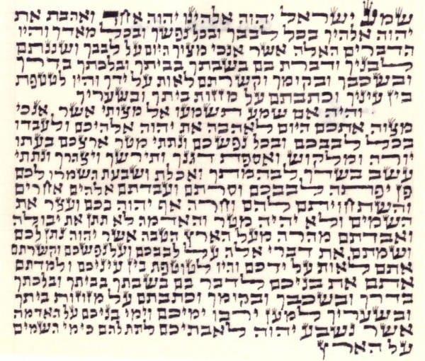 Klaf (Scroll) für Mesusa handbeschriebenes Pergament 9x7cm