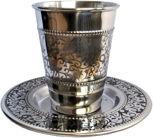 Kiddusch Becher *Ornamente* stainless Steel 9cm
