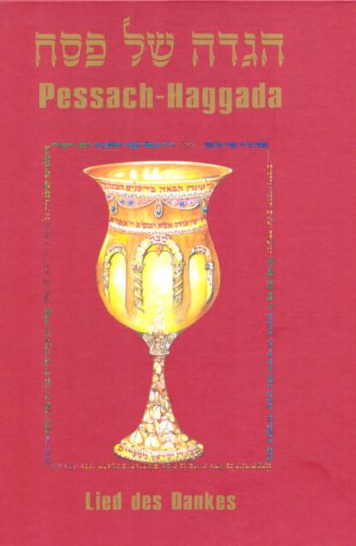 Pessach-Haggada. Haggada schel Pessach