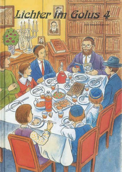 Lichter im Golus. Eine Auswahl von Kindergeschichten, Bd. 4