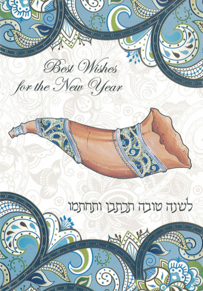 Best Wishes for the New Year - Shofar