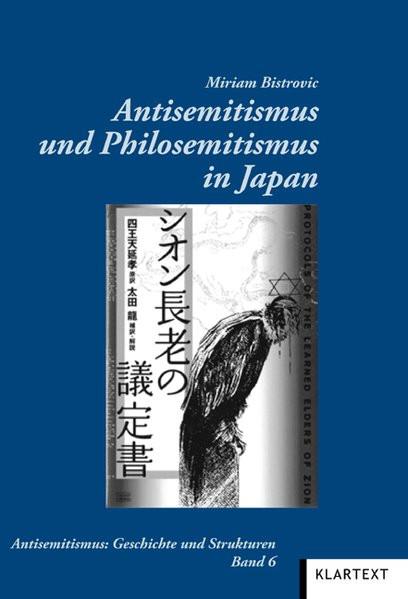 Aktuelle Entwicklungen des Antisemitismus und Philosemitismus in Japan