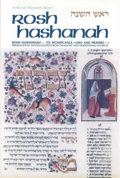 Rosh Hashanah - Its Significance, Laws and Prayers