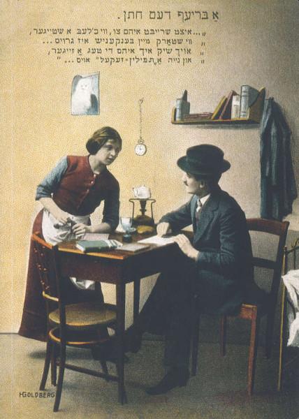 Notizbuch Blanko Jiddisch Paar *A Letter to her future* Broschur bunt A 5