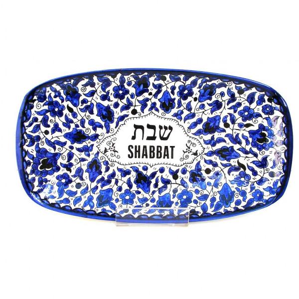 Challaplatte für Schabbat *armenisch* weiss/blaue Keramik