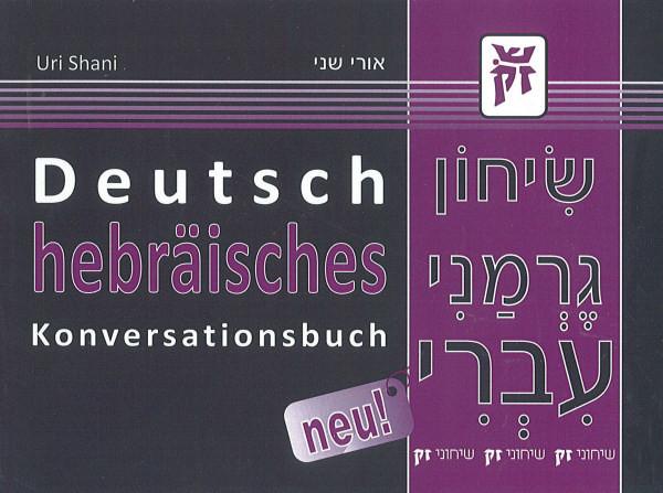 Deutsch-hebräisches Konversationsbuch
