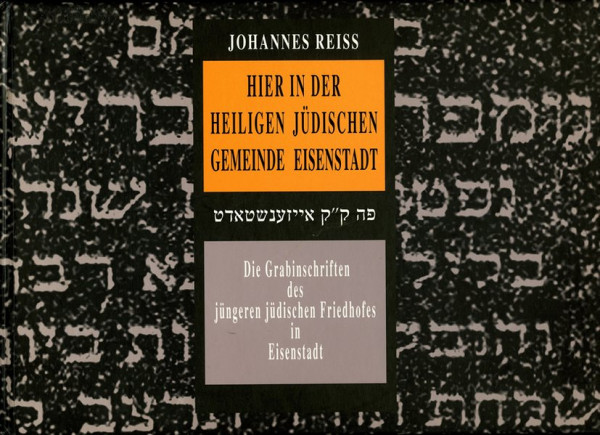 Hier in der heiligen jüdischen Gemeinde Eisenstadt