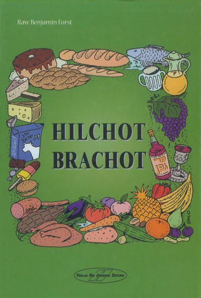Hilchot Brachot