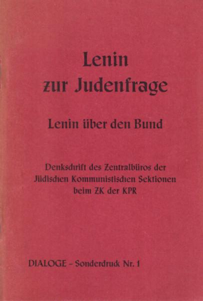 Lenin zur Judenfrage