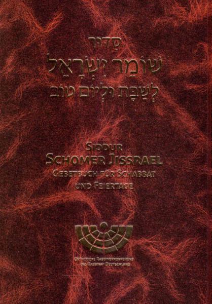 Siddur Schomer Jissrael