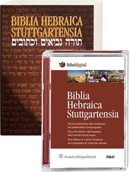 Hebraica Stuttgartensia. Buch und CD-ROM