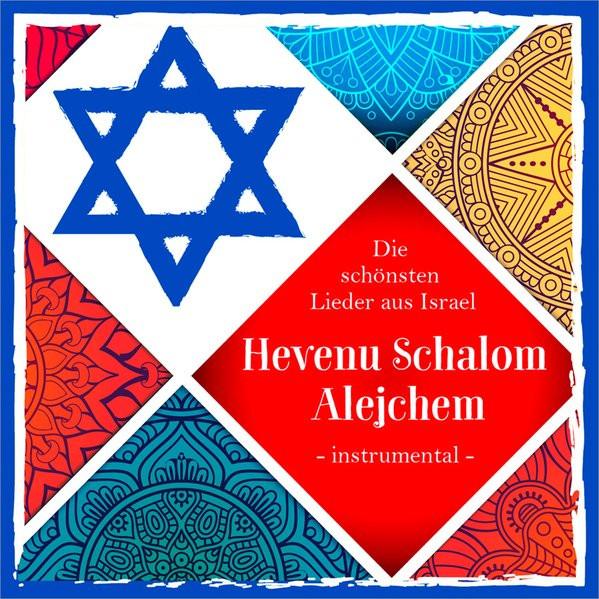 CD Hevenu Schalom Alejchem