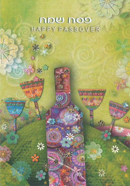 Happy Passover - Pessach Sameach