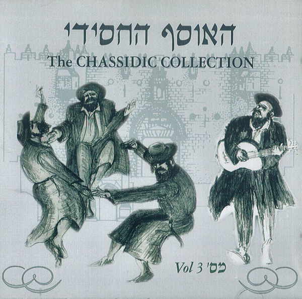 The Chassidic Collection Vol.3