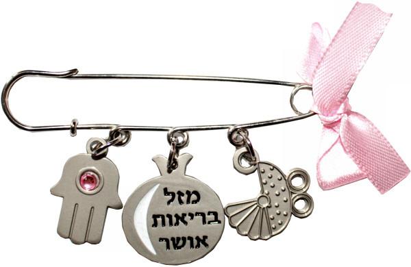 Babysegen *rosa* Nadel mit div. Symbolen 9cm